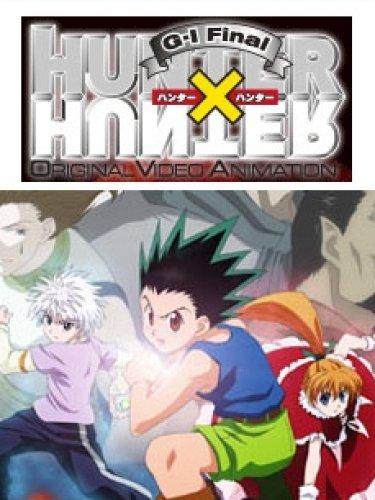 HUNTER×HUNTER G・I Final (OVA 第3期)